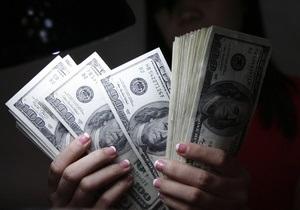 Новости Китая - Китайская семья будет судиться с Федрезервом США из-за валютных махинаций