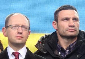 Яценюк и Кличко отреагировали на приговор Луценко