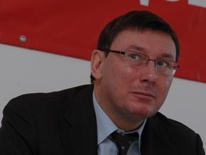 Суд обязал Луценко выплатить 5000 гривен экс-кандидату в депутаты Киевсовета