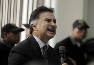 США будут судить бывшего президента Гватемалы