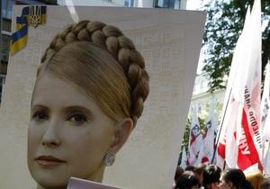 Тимошенко - Завтра в день годовщины ареста Тимошенко в Киеве и Харькове пройдут акции в ее поддержку