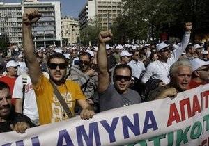 В Афинах 30 тысяч человек протестовали против экономической политики властей