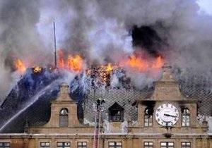 В Стамбуле пожар на железнодорожном вокзале тушили морской водой