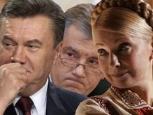 ЗН: Имидж Украины на Западе катастрофичен