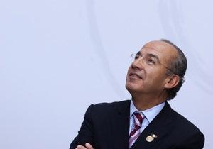 Президент Колумбии госпитализирован