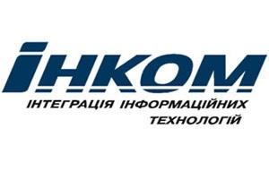 Инком – лучшая компания-инсталятор СКС Украины 2005-2010
