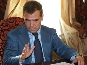Медведев призвал Беларусь прекратить  мясо-молочную истерику