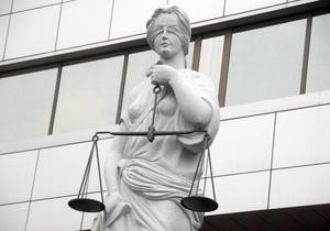 Высший совет юстиции счел законным лишение мандатов Балоги и Домбровского