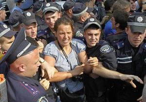 В центре Киева происходят столкновения между студентами и милицией