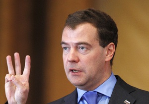 Медведев: Россия не будет использовать ЧФ для нападения на другие государства