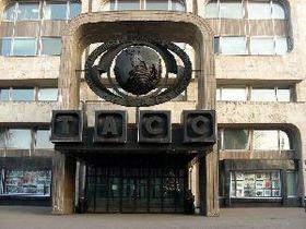 Медведев сменил гендиректора ИТАР-ТАСС, которого назначал Горбачев