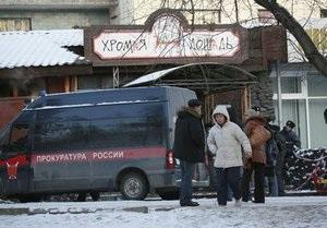 Возросло число жертв пожара в пермском клубе Хромая лошадь