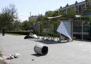 Мощность взрывов в Днепропетровске составила 880 г в тротиловом эквиваленте