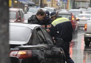 ГАИ начала принимать sms-сообщения с жалобами от водителей