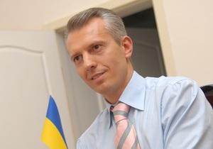 Интер - хорошковский - Фирташ - Украинский бюджет может остаться без налогов от продажи телеканала
