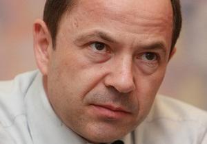 Тигипко: Непопулярные реформы будут продолжаться еще несколько месяцев