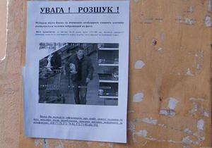 СМИ пообщались с соседями предполагаемого убийцы из Каравана