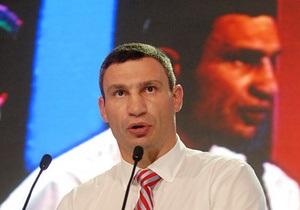 Кличко рассказал, когда УДАР и Батьківщина назовут согласованных кандидатов