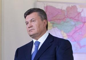 Штраф Газпрома - Янукович - Украина считает счет Газпрома спорным, но готова к переговорам