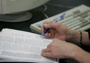 В США поступила в продажу вечная ручка для письма