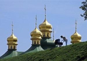 погода в Украине - погода в Киеве: На выходных в Украине существенно потеплеет