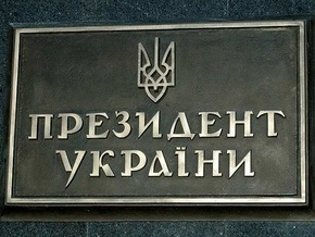 В Секретариате Президента разбили стекла