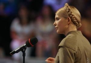 Тимошенко заявила, что Янукович  продаст Украину , когда все пойдут на летний отдых
