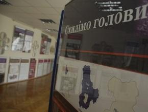 Телеканал Вести назвал севастопольскую выставку о Голодоморе фальшивкой