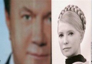 Тимошенко: К самоубийству я не склонна. За все, что со мной произойдет, ответственность понесет Янукович