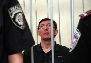Европейский комиссар по вопросам расширения ЕС намерен посетить Луценко