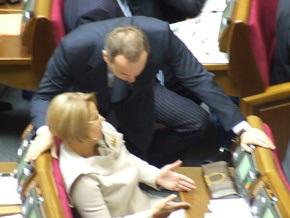 Герман опровергла информацию о решении ПР сложить мандаты