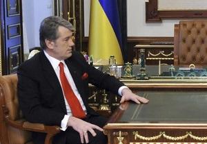 Рада попросила Януковича доложить, скольким людям Ющенко вручил госнаграды
