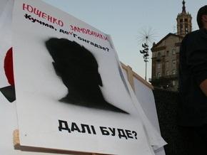 Репортеры без границ просят Медведько обнародовать показания Пукача