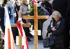 Первая леди Польши прибыла в Смоленск для участия в траурных мероприятиях
