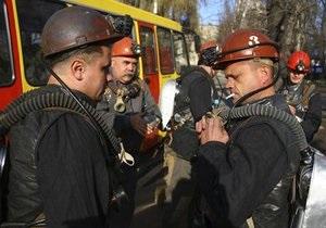 В Луганской области грузовик врезался в автобус с горняками. Один человек погиб
