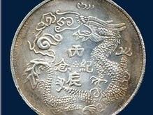 Обнаружены самые древние китайские монеты