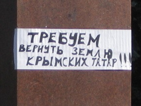 Крымские власти ищут компромиссное решение земельного конфликта в Симферополе