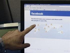 Сегодня Facebook блокировал аккаунты ряда известных украинских пользователей