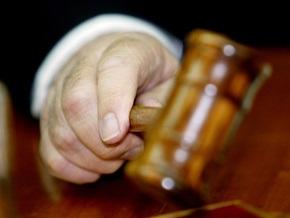 Из-за забастовки судей в Италии не будут вовремя рассмотрены 170 тысяч дел