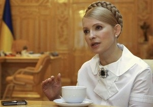 Стало известно, кто будет проводить судмедэкспетизу Тимошенко