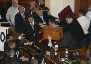 Янукович призвал нардепов к толерантности