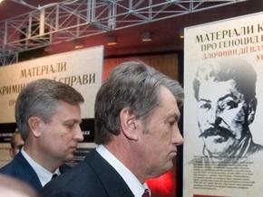 Глава СБУ: Уголовное дело по Голодомору уже насчитывает 253 тома