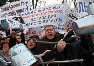 СМИ: В Киев на митинг подпольно съезжаются предприниматели