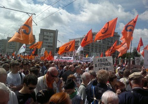 На оппозиционный протест в Москве вышли 6 тысяч человек - полиция