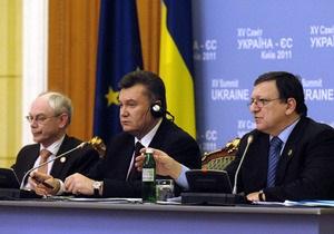 Сегодня Украина и Евросоюз намерены парафировать Соглашение об ассоциации