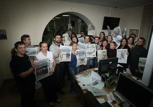Одна из крупнейших газет Украины может объявить забастовку