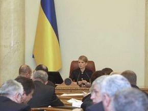 Началось заседание БЮТ при участии Тимошенко