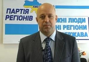 Хмельницкая область получила нового губернатора