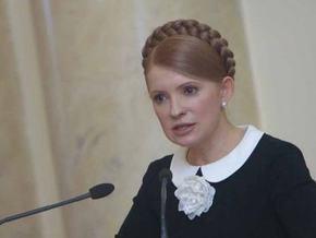 УП: Тимошенко тайно встретилась с Соросом под Киевом
