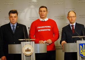 Высший админсуд отказался рассматривать иск по закону о референдуме